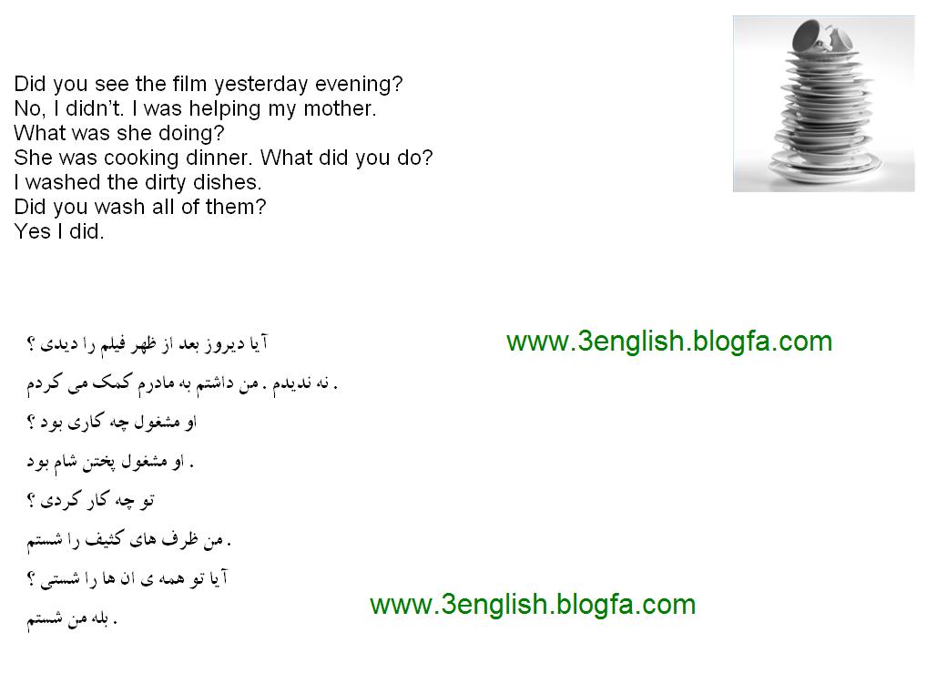 سوم راهنمایی - مکالمه ها و ریدینگ ها با معنی کاملبرای دیدن دیالوگ Dialogue درس ششم Lesson 6 + معنی (ترجمه) روی عکس زیر کلیک  کنید